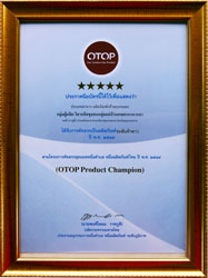 Otop-5-stars-2549